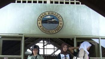 37キナバル公園_CIMG2300.JPG